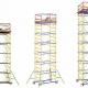 Вышки туры - мобильное функциональное строительное оборудование